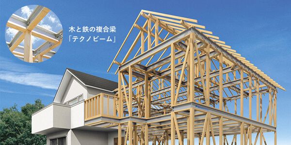 地震・台風に強い家
