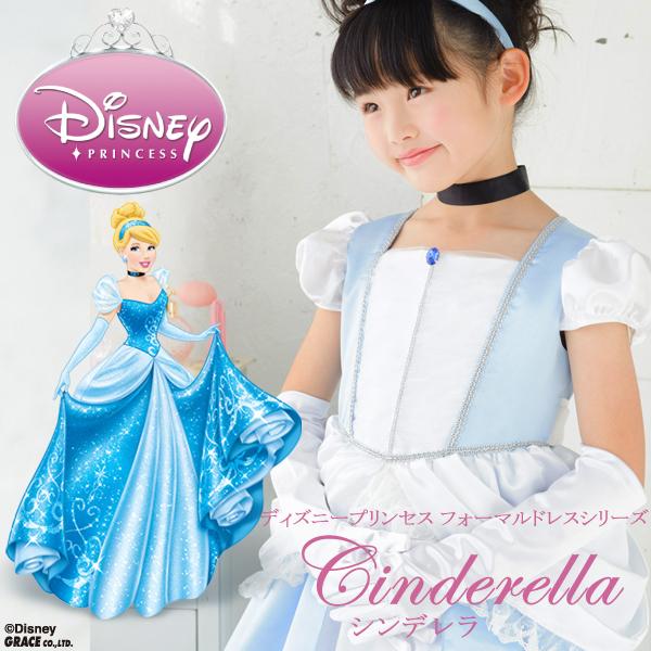 子供ドレス・コスチューム・バレエ用品・レオタード・舞台衣装の専門店